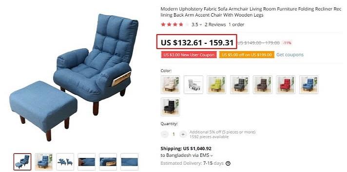 Recliner Accent Chair