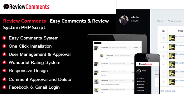 review-comment-system