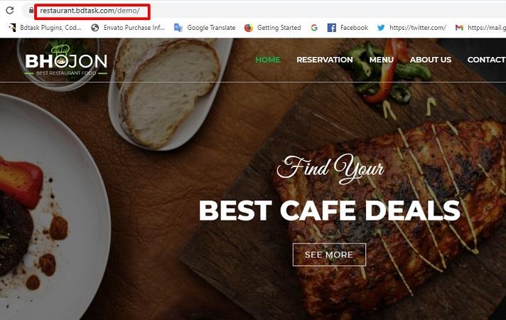 PHP website on server